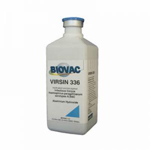 Virsin 336, 500ml, Coryza- 1,000 doses